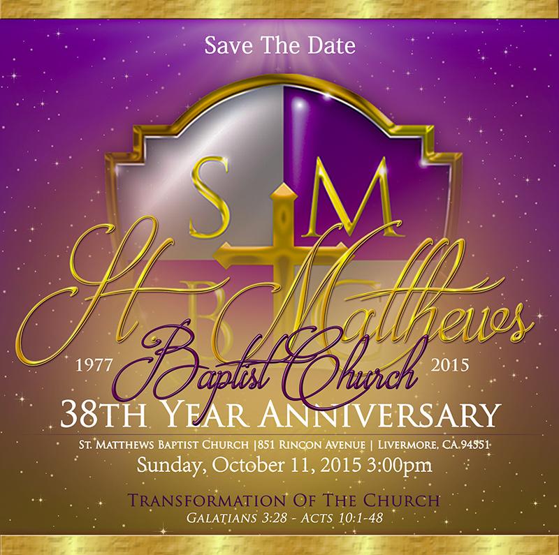 smbc_anniversary